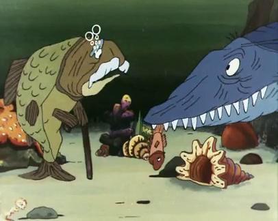 Кадр из мультфильма Ух ты, говорящая рыба!, 1983 год (08)
