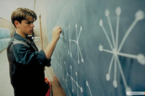 Кадр из фильма Умница Уилл Хантинг, 1997 год (02)