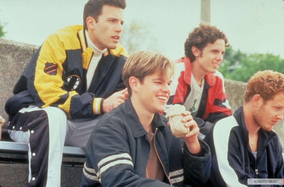 Кадр из фильма Умница Уилл Хантинг, 1997 год (01)