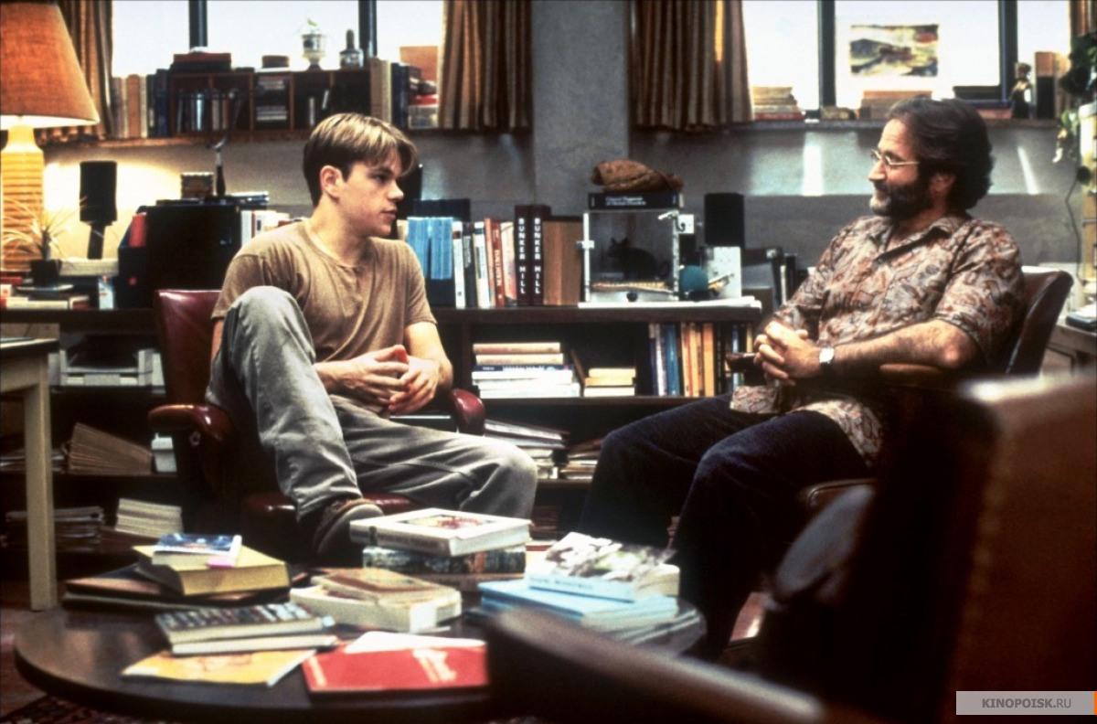 Кадр из фильма Умница Уилл Хантинг, 1997 год (08)