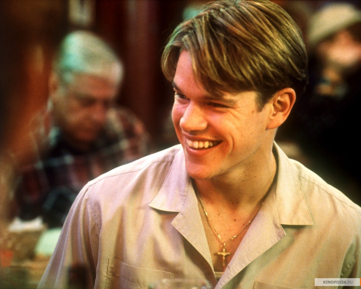Кадр из фильма Умница Уилл Хантинг, 1997 год (20)